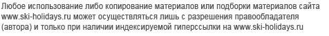 Валь-ди-Фасса заговорит по-русски