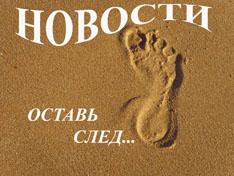 Горнолыжные курорты Болгарии улучшат общепит